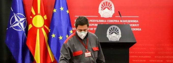 Од утре нови мерки за коронавирусот одлучи Владата и разрешување на директорката Лидија Димова и препорача