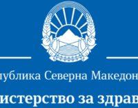 Нов pekорд во С. Македонија: 594 нови случаи на коронавирусот, ова е листата на градови за денес