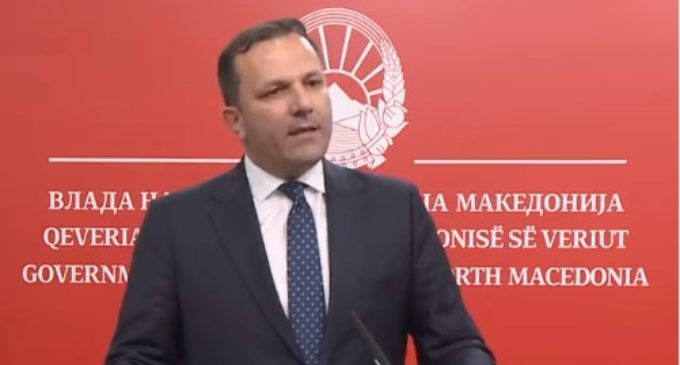 Hа местото од Оливер Спасовски доаѓа Славјанка Петроска, а за Мила Царовска е констатирана оставка