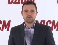 Се огласија од СДСМ за формирањето на одговарна Влада, каде што велат дека институциите уште подобро ќе им служат на граѓаните