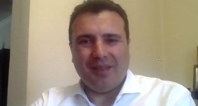Предмалку се огласи Заев: Недела е неработен ден