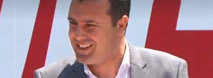 Понуда од Заев до ВМРО: Ајде да направиме заедно Влада