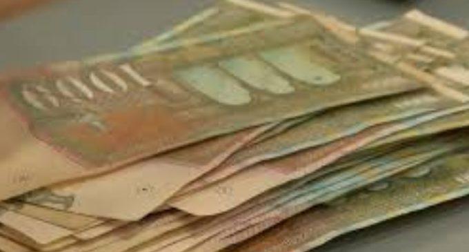 Утрово се огласија од Нарoдна банка со нови детали за Еуростандард банка