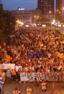 ФОТО: Многу народ низ улиците во главниот град, Гоце Делчев е Македонија, Гоце е идентитетот