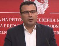 Се огласи Заев: Граѓаните да ги почитуваат новите мерки, инспекциите да ги зголемат контролите