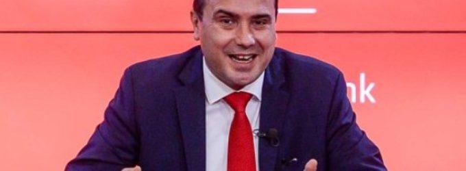 Вечерва се огласи Заев, се ограничува работното време до 23 часот за сите угостителски објекти, освен за тие што вршат достава