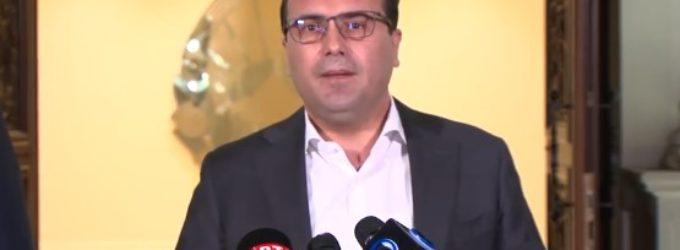 3оран Заев: Ќе се смени името на СДСМ