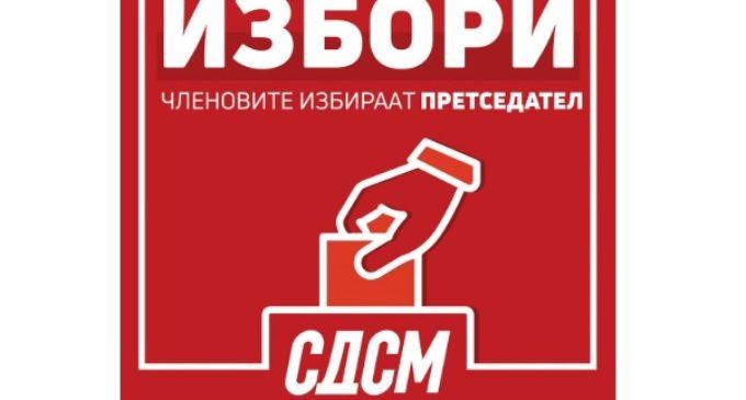 ФОТО: Во тек се избори за Претседател на СДСМ, еве дел од атмосферата