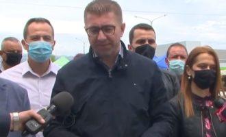 Не се сите исти, ВМРО излегува со свои кандидати на локалните избори за градоначалници во Македонија