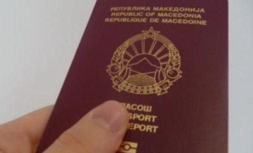 Неколку дена нема да функционира системот за пасоши, лични карти и дозволи, јавуваат од МВР