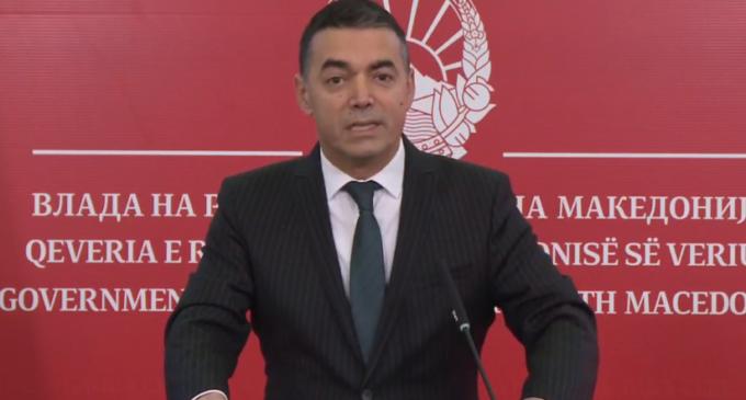 Димитров бара разрешување на министерката Рашела Мизрахи за непочитување на Уставното име