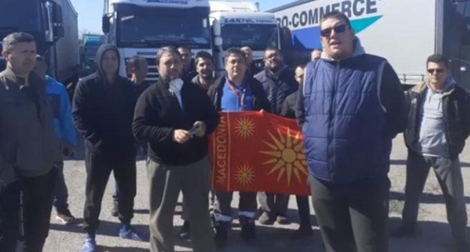 ВИДЕО: Се огласија камионџиите заглавени во Италија, а заборавени од Македонија