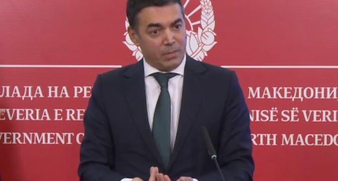 Димитров со апел: Граѓаните да не патуваат, македонците кои се во странство да не се враќаат дома
