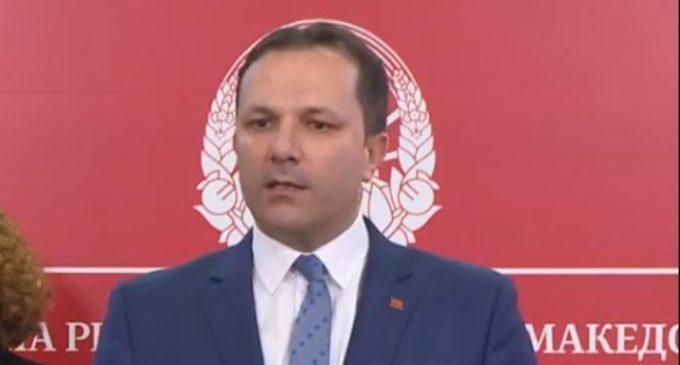 Владата со одлука: Нема нови вработувања во администрација, нема регрес за 2020, нема нов мебел и возила