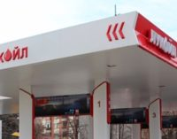 Лукоил Македонија доделува 15 тони гориво на институциите кои неуморно работат