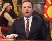 Се огласи министерот Спасовски: Изградба на нов Прифатен центар за странци, кој ќе ги исполнува сите стандарди за престој