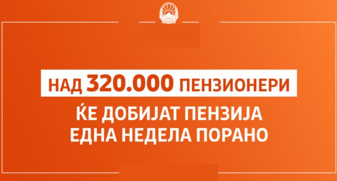 Радосна вест за пензионерите: Ќе добијат пензија една недела порано над 320.000 пензионери, можат и со картица да подигнат но има ред