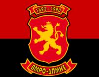 Познати кандидатите за градоначалници за Град Скопје и неколку скопски општини на ВМРО-ДПМНЕ