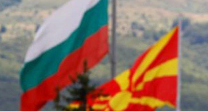 Бугарија помогна повеќе од 15.000 Македонци да се вратат дома, a никој ништо не кажа за то, пренесува БГНЕС