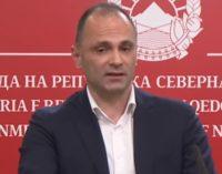 ВИДЕО: Прес-конференција на министерот за здравство Венко Филипче