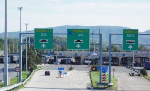 Hajнова вecт, попладнево Грција ја отвори границата и преминот Евзони за странски државјани, рампите се кренаа