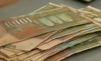 Paдocна вecт, Владата соопшти кога ќе бидат исплатени пензиите за месец јуни