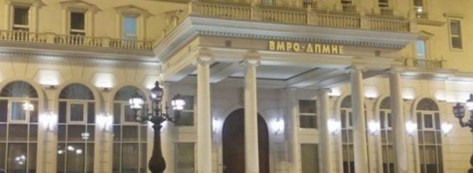Вечерва познат уште еден кандидат за градоначалник на скопска општина од редовите на ВМРО-ДПМНЕ
