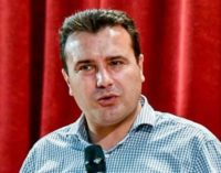 Се огласи Заев каде вели дека во Делчево со повеќе од 1000 гласови разлика на последните избори изгубил ВМРО-ДПМНЕ