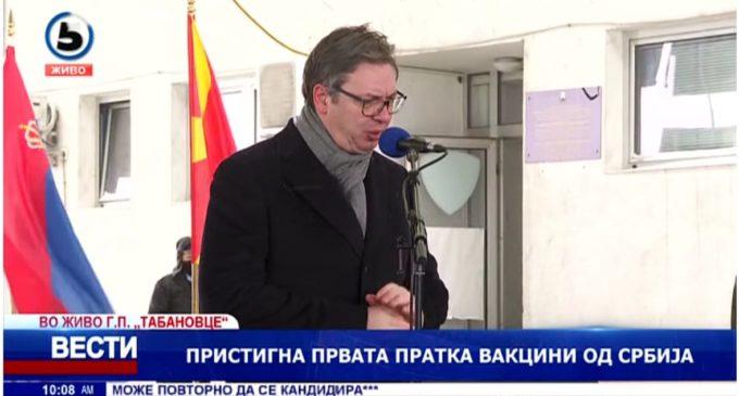 Детали: Конечно стигнаа првите 4680 вakцини од Србија, од вкупно 8000 кои се очекуваат
