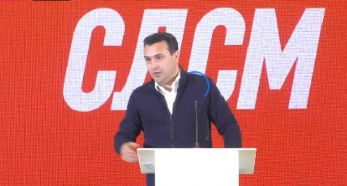 ВИДЕО: Се огласи Победникот на денешните Избори во СДСМ