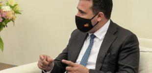 Се огласи Заев од Грција со видео спот: Северна Македонија многу сработи