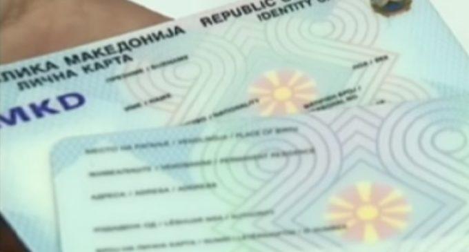 МВР со важно инфо за оние кои вадат нови лични карти, пасоши и возачки
