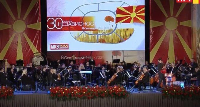 Вечерва Заев објави нов видео спот за 30 години независност, Абер дојде Донке