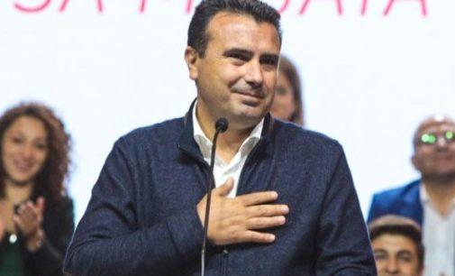 Заев: Ја донесовме најголемата Инвестиција во македонската економија од независноста до денес