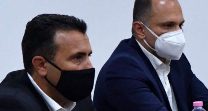 Доцна вечерва се огласи Премиерот Зоран Заев: Ekсплозиja предизвикала пожар