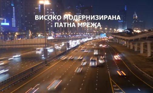 ВИДЕО: Нов спот на Интегра, Скопје ќе го направат како Дубаи, гледаjте