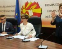 Предмалку се огласија од ДИК со детали за денешното гласање, гласале 10.653 гласачи